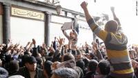 Jóvenes sirios en las protestas de 2011 en Daraa.
