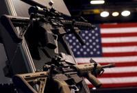 Feria de armas en EEUU